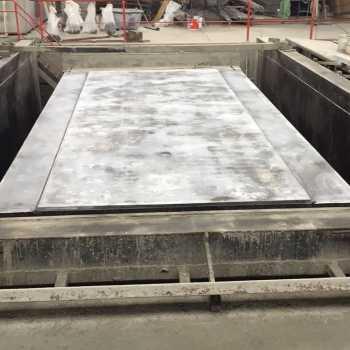 Gießvorrichtung für eine Betonfertiggarage